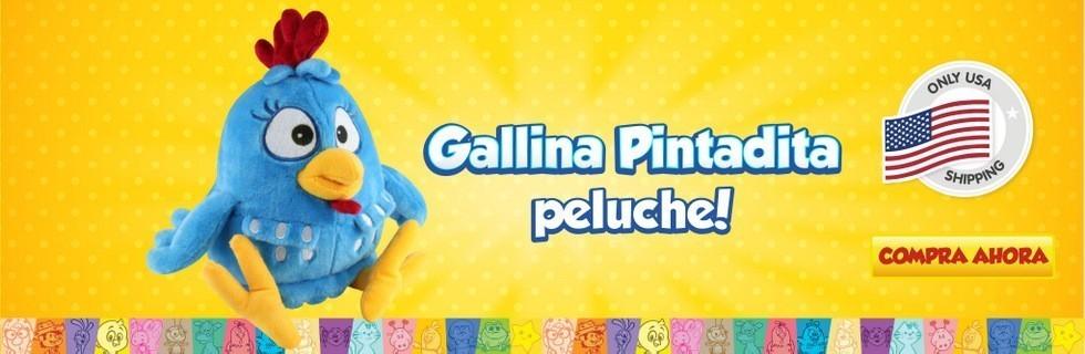 USA Shop: Peluche de la Gallina Pintadita